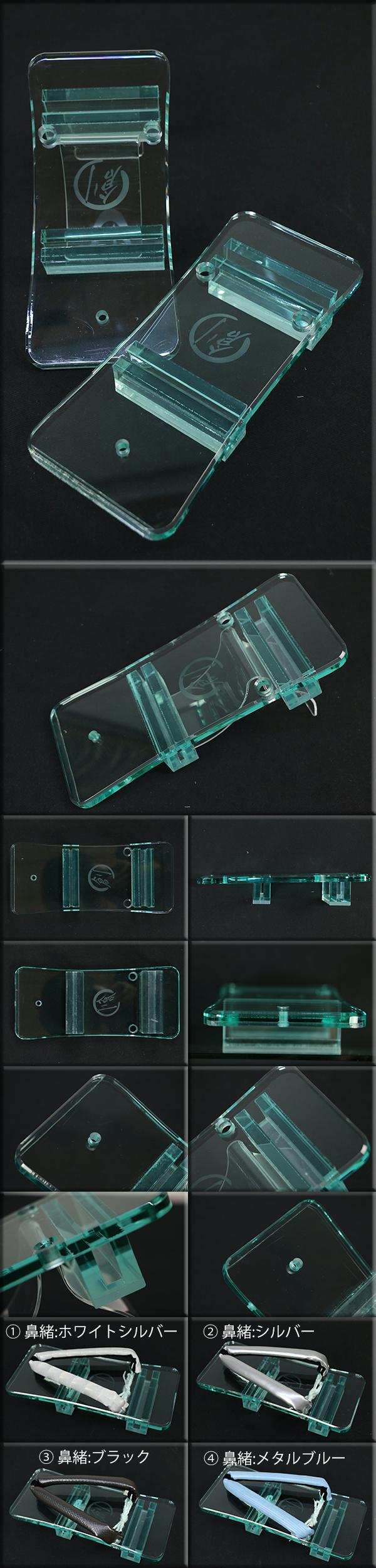 93glass-man0402