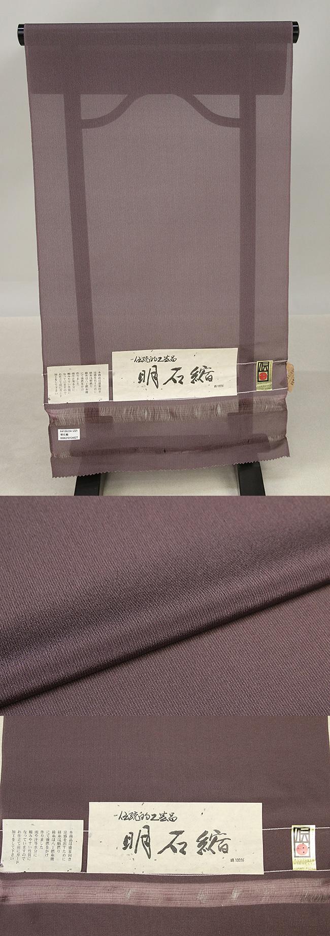 96akasi0102