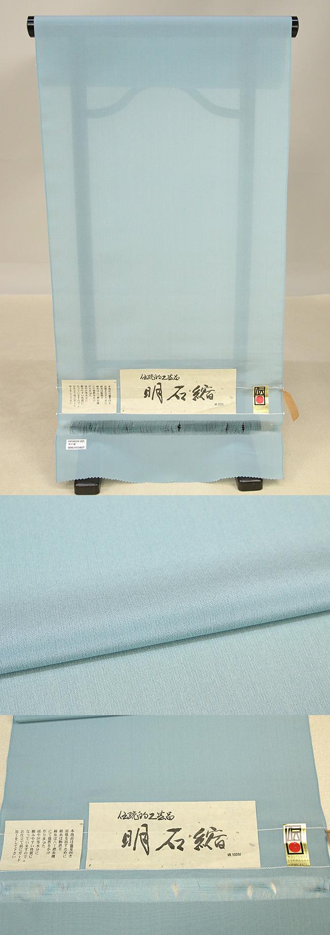 96akasi0202
