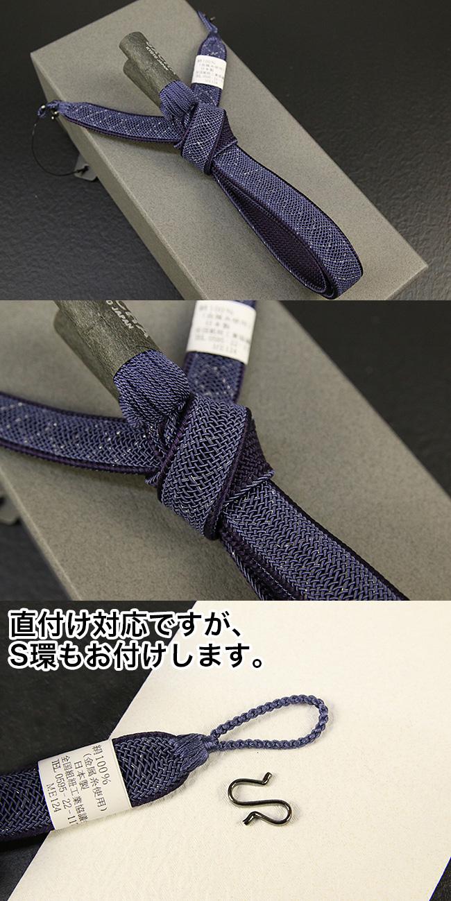 96haorihimo_1102