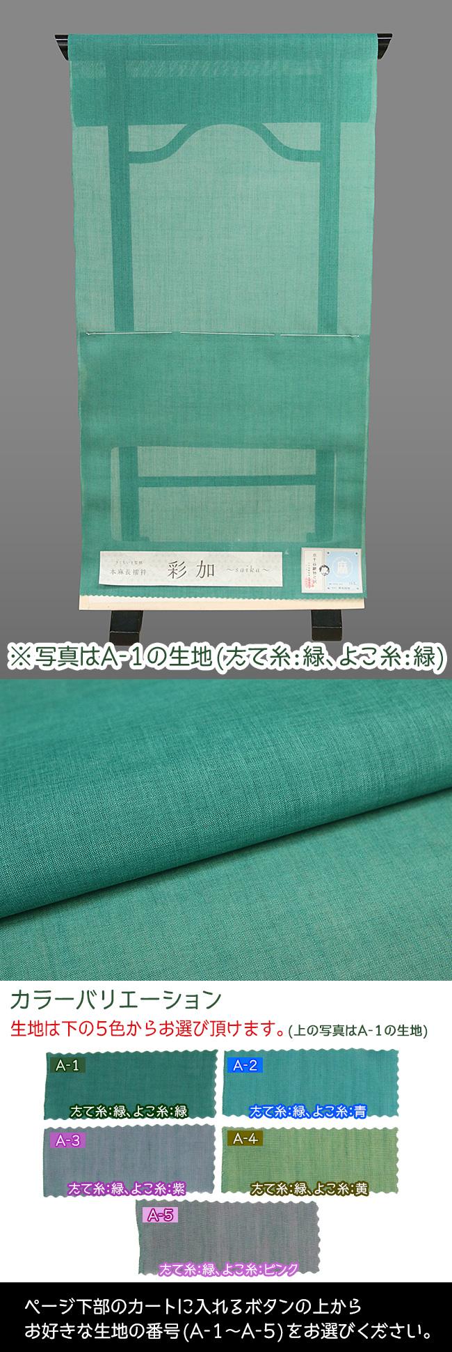96saika_0102.jpg