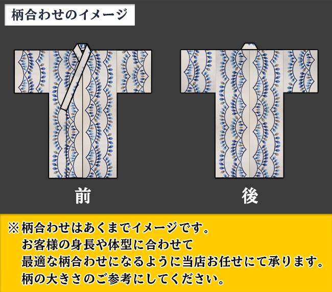 96sankatu1201_gara_1S