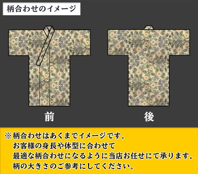 96sankatu_0101_gara_1S