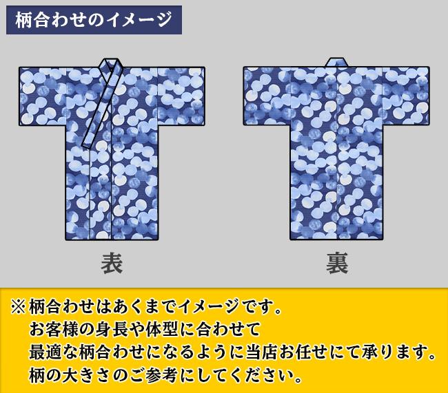 96yuk1801_gara_1S.jpg