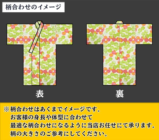 96yuk1901_gara_1S.jpg
