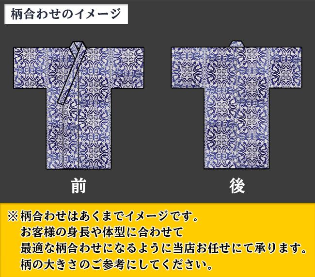 96yuk2101_gara_1S.jpg