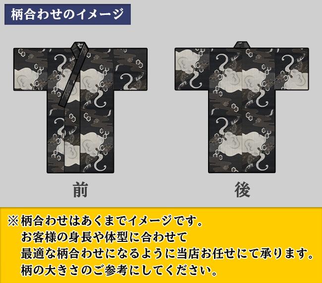 97yuk_itomi0201_gara_1S.jpg